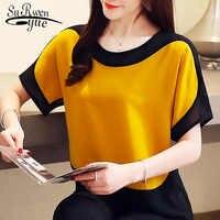 Blusas mujer de moda 2019 blusa de chifón de talla grande para damas camisas sólidas cortas cuello redondo manga de murciélago blusa de mujer 3397 50