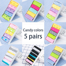 5 pairs Women Invisible Candy colors Boat Socks Womens Short Female Ladies Shallow Mouth No Show Slippers Summer St