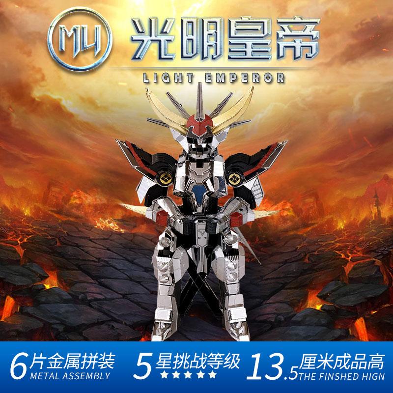 MU Ronin Warriors Light Emperor Armadura de Guerra 3D Puzzle Metal - Juegos y rompecabezas
