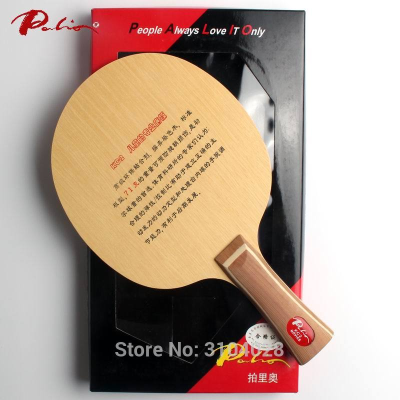 Palio Official KC-2 Table Tennis Blade Pure Wood For Children New Player Lightest Blade Training Racket Ping Pong