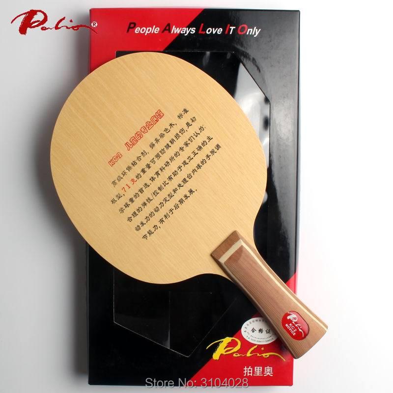 Palio uradni stolček za namizni tenis KC-2 čist les za otroke nov igralec najlažje rezilo vadbeni lopar ping pong