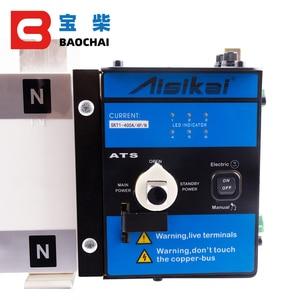 Image 4 - Aisikai 400A 4P ATS Genset автоматический переключатель дизельного генератора, двойной регулятор переключения мощности для деталей генератора