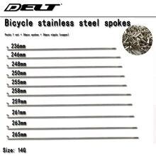 BMX มม. จักรยานและหัวนมสแตนเลส 236/246/248/250/