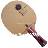 RITC 729 Friendship L 1 L 1 L1 Professional Wood OFF Table Tennis Blade For PingPong