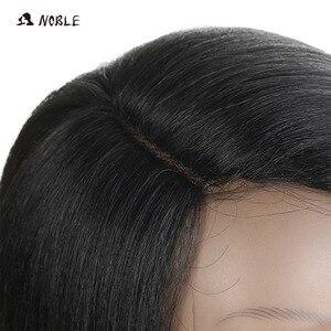 Image 4 - 고귀한 흑인 여성을위한 18 인치 스트레이트 헤어 u 부분 탄성 레이스 합성 가발 코스프레 가발 자연 색상 1b 합성 레이스 가발