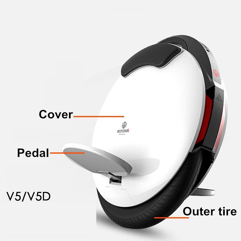V5/V5D Pièces Coque Housse de Protection Poignée Réglable Moteur Pédale De Batterie Skateboard Monocycle Accessoires
