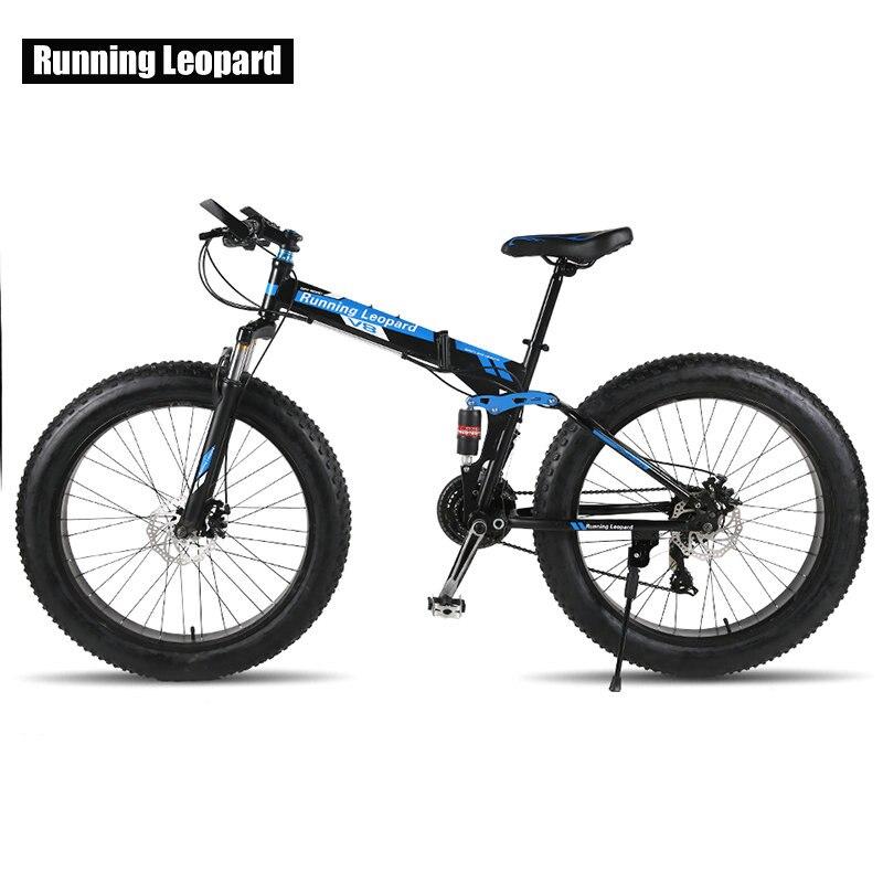 Courir Leopard Haute qualité 26''x 4.0 vélo pliant 21 vitesse route vélo 17.5 epuis en acier cadre de vélo De Montagne vélo Graisse vélo