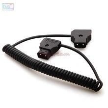 Спиральный D-коснитесь кабель для DSLR Rig кабель для Anton Bauer Батарея dtap M/M