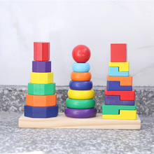 NEW Baby Toys Three Column Shape Set of Rainbow Tower Wooden Toys Geometric Assembling Building Blocks Child Educational Gift