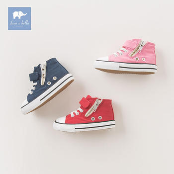 DB6432 Dave Bella autumn baby boy girl kids canvas shoes brand shoes image