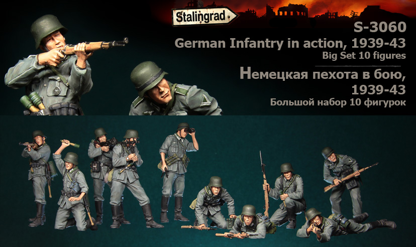 ФОТО Resin Kits  1/35 Scale The German infantry squad      Resin Model DIY TOYS