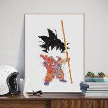 Beautiful Watercolor Dragon Ball Art