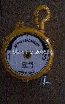 High Quality 1-3KG Spring Balancer Tool Holder Ergonomic Hanging Retractable for Pneumatic & Electric Tool