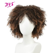 Deyngs Afro Kinky Curly Synthetic Wigs Short Hair Wigs For Black African American Women Costume Cosplay Wigs Dark Brown pixie cut synthetic african american wigs for women short curly hair blonde brown mix wigs 10pcs lot free shipping