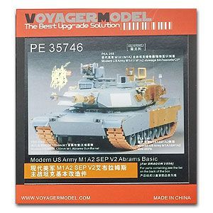 KNL HOBBY Voyager Model PE35746 modern US military M1A2 SEP V2 Abrams main battle tank basic transformation pieces