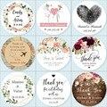 100, Индивидуальные свадебные наклейки, пригласительные котики, сувенирные этикетки, добавьте свой логотип, изображение, текст, персональные...
