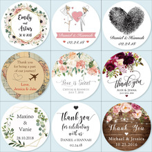 100, Customized Wedding Stickers, Invitations Seals, Favors  Labels, Add Your Logo, Picture, Text, Personalised, Custom Stickers