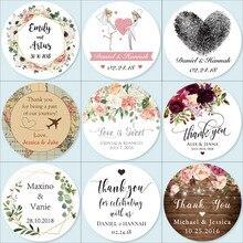 100, Индивидуальные свадебные наклейки, пригласительные котики, сувенирные этикетки, добавьте свой логотип, изображение, текст, персональные, индивидуальные наклейки
