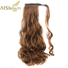 "AISI BEAUTY 22"" Long Wave Clip In Hair Tail False Hair Ponytail Hairpiece With Hairpins Synthetic Wig Pony Tail Hair Extensions(China)"