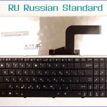 Клавиатура для ноутбука ASUS G72X G72GX G73 G73JH G73J G73SW G73S G73JW Русский RU Версия