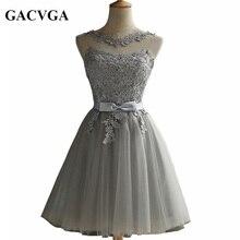 Gacvga untuk Indah Panas