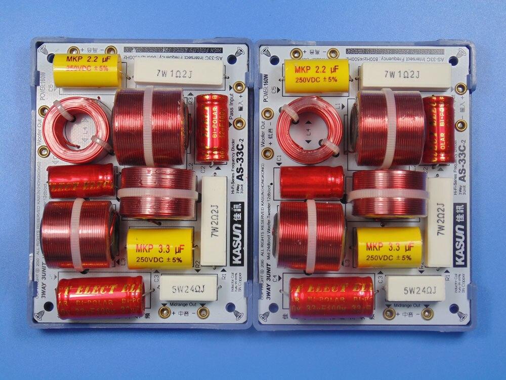 160W Feedypost Hi-Fi Audio