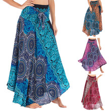 c7e845bb818ac Buy long stretch skirt and get free shipping on AliExpress.com