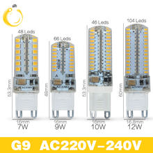 Lowest price g4 LED Bulb SMD 2835 3014 G4 G9 Halogen light 3W 7W 9W 10W 12W AC220V Corn Light 12v led Replace g9 led lamp(China)