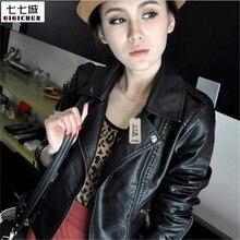 2017 New Leather Jacket Women Leather Jackets Fashion Female RIvet Winter Motorcycle Brand Coat Outwear Free