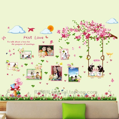 Free shipping Design Love wall photo frame wall sticker for couples ...