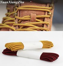 1 пара круглых полосатых двухцветных шнурков для мужчин и женщин