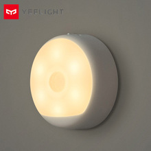 Xiaomi Mijia Yeelight Smart LED Infrared Body Motion Sensor USB Rechargeable Nightlight Magnetic Lamp Smart Remote Control usb charge xiaomi mijia yeelight led night light infrared magnetic with hooks remote body motion sensor for xiaomi smart home