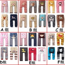 아기 큰 PP Pants girls boys 면 Trousers 온 아이는 착용 Busha leggings Unisex 바지 kids 옷(China)