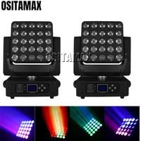 2pcs/lot LED Beam Stage Light 25x15w Matrix RGBW 4IN1 Moving Head Individual Control LED 5X5 Beam Moving Head Light