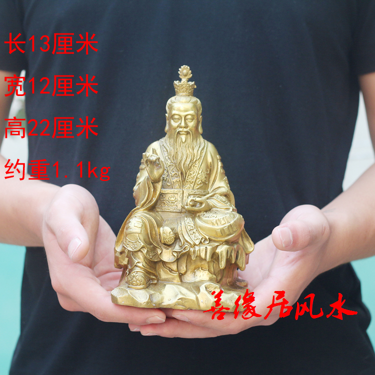 22CM - 2019 HOME office SHOP TOP efficacious Money Drawing GOOD LUCK Mascot # the founder Lord Lao Zi FENG SHUI Brass statue22CM - 2019 HOME office SHOP TOP efficacious Money Drawing GOOD LUCK Mascot # the founder Lord Lao Zi FENG SHUI Brass statue