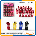 RASTP - M12x1.5 Hight Quality 326 Power Racing Wheel Lug Nuts L=52mm 20pc/Pack  RS-LN017