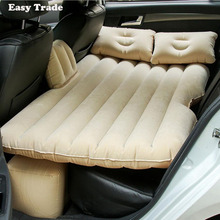 Car Air Inflatable Travel Mattress Bed Camping Inflatable Sofa Universal for Back Seat Auto Interior Accessories цена 2017