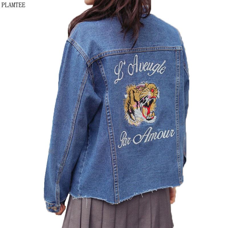 grand choix de a933e f8d1a Vintage Broderie Tigre Animal Denim Veste Manteaux Femmes ...