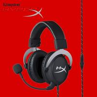 HyperX Cloud Gaming Headset Silver Audio Control For PS4 Xbox One DJ MP3 Speaker PC 3