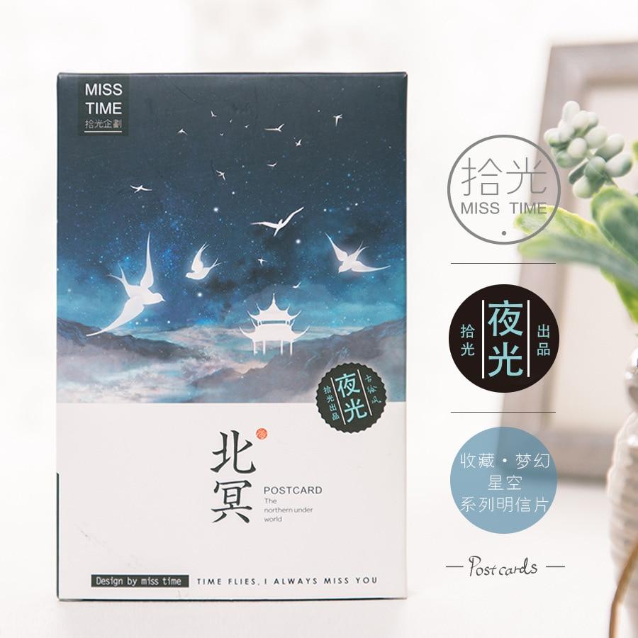 30 Pcs/lot MISS TIME POLAR REGION Night Glowing Kawaii  Gift Cute Stationery  Postcard  Birthday Gift Card  for Christmas