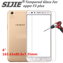 Tempered Glass For oppo F3 plus 6 inch save cover Screen Protector protective free gift gangxun oppo f3 plus white