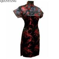 Black Red Chinese Women S Cheong Sam Long Qipao Evening Dress Flower S M L XL