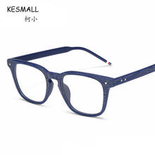0862301b1b KESMALL New Fashion Myopia Glasses Frame Brand Designer Computer Eyewear  Men Women TR90 Eyeglasses Frames Occhiali Miopia XN761