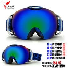 Eddie Fox Double-layer plating anti-fog ski goggles outdoor sports mountaineering glasses