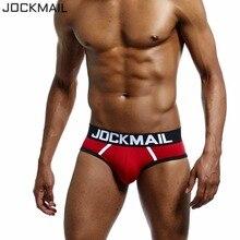 JOCKMAIL Brand 4 Value Packs Men Underwear Briefs Cotton Breathable Sexy U convex penis Gay Underwear Underpants Male panties