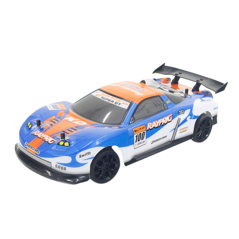 Remote Control Drift Car ChildrenS Toy High Speed Extreme