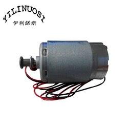 Do projektora Epson Stylus Office T1100 CR silnik części drukarki