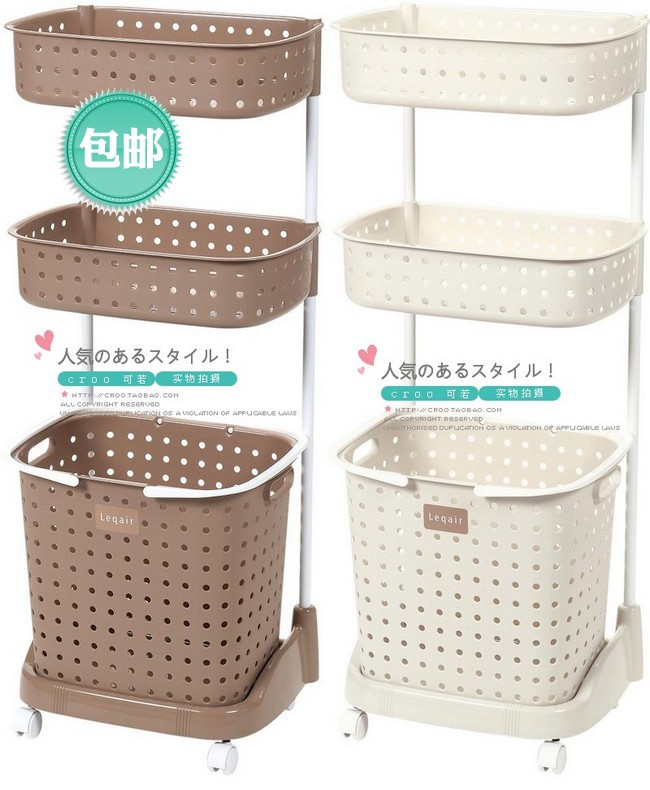 An Imports Jej Plastic Laundry Basket Double Pulley Three Sections Storage In Baskets From Home