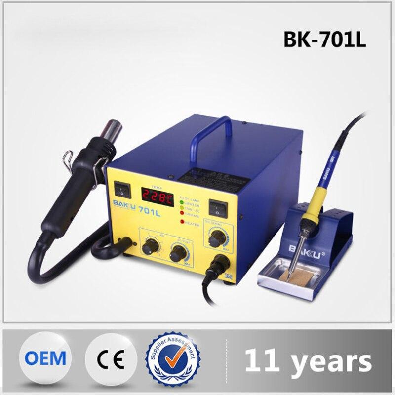 BK-701L digital display hot air gun desoldering station electric iron