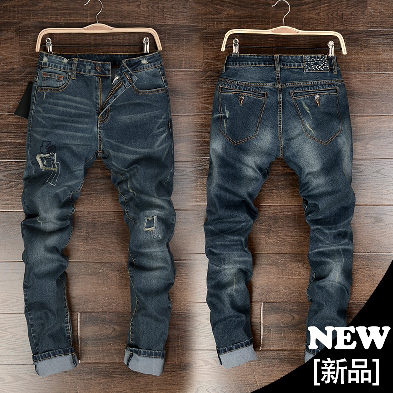 Aliexpress.com : Buy 2015 new Jeans for Men Size 36 38 40 42 44 46 ...